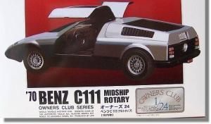Aoshima - 1:24 MERCEDESS BENZ C111 PROTOTYPE 1970 ROTARY Plastic Kit - AOS-ARII-41151