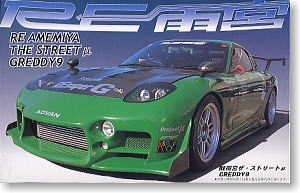 "Fujimi - 1:24 MAZDA FD3S RX-7 ""The Street Greddy 9"" plastic kit - FU-18704"