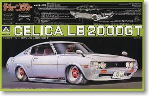 Aoshima - 1:24 CELICA LB 2000GT Plastic Kit - AOS-047835