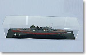 Aoshima - 1:350 LARGE CASE (BOAT NOT INCLUDED) - AOS-41567