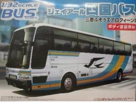 Aoshima - 1:32 MITSUBISHI BUS (HIGHWAY) Plastic Kit - AOS-39854