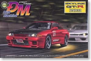 Aoshima - 1:24 NISSAN SKYLINE ECR32 GT-R plastic kit - AOS-32626