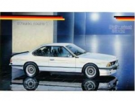Fujimi - 1:24 BMW ALPINA B7 TURBO COUPE plastic kit - FU-08232